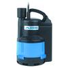 Grundvattenpumpar ROBUSTA från ABS